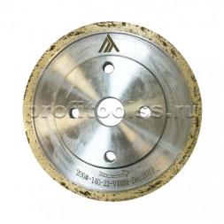 Алмазные гравировальные круги 140х22мм