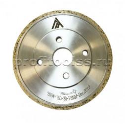 Алмазные гравировальные круги 150х30мм